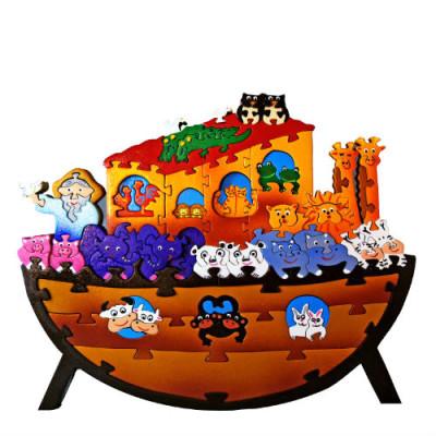 Wooden Noah's Ark Puzzle